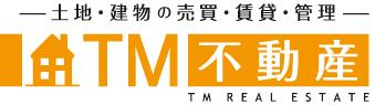 長崎の賃貸物件はTM不動産へおまかせ!